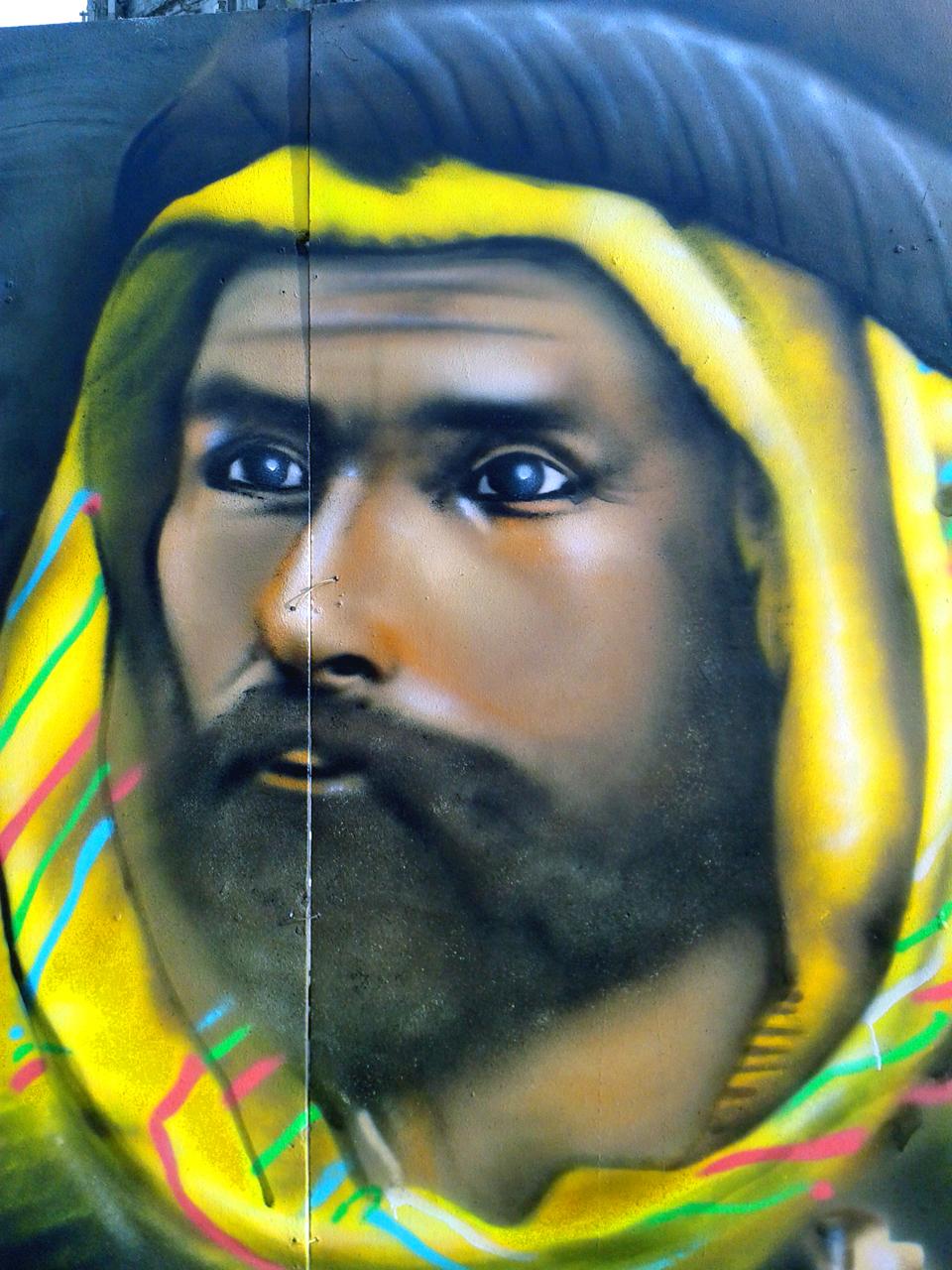 Portrait graffiti d'un cheik bédouin de Palmyre